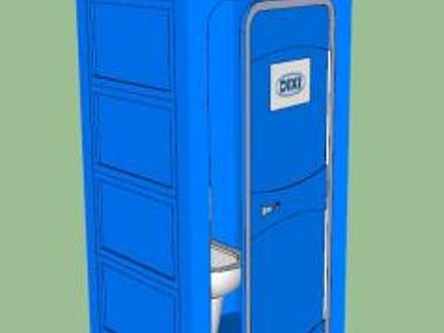 Chemical toilet cabin